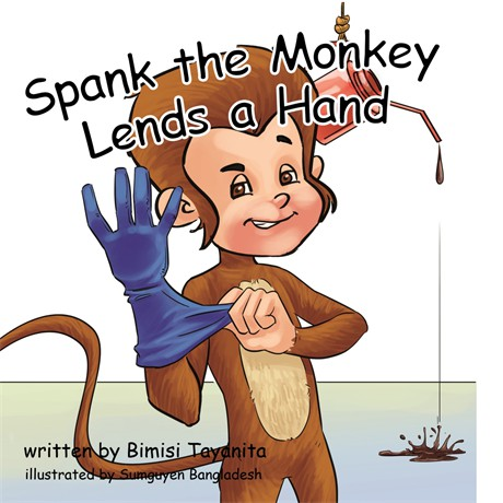 Spank the Monkey Cover Shutterfly